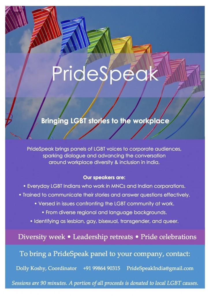 PrideSpeak